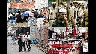 Btala House encounter 10 years, victimise are still waiting for Justice: Khabar Dar Khabar