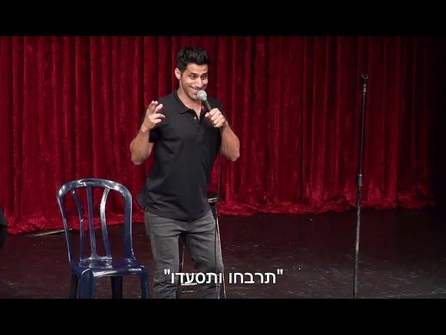 """שחר חסון - ת""""א תיירים ומופלטה"""