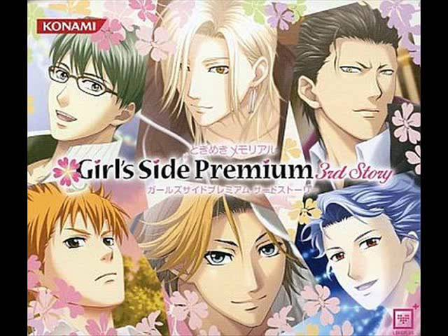 Tokimeki Memorial Girl S Side 3rd Story Op Full Youtube