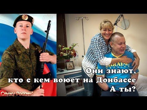 Война России против