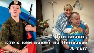 Война России против Украины в лицах. Виктор Агеев и Владимир Жемчугов