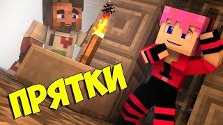 ДИЛЛЕРОН И МИНИКОТИК В ТЮРЬМЕ!!!! - Прятки Minecraft 47