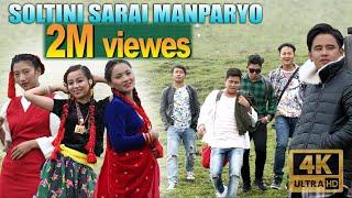 Soltini Sarai Mann Paryo | Bhimphedi Guys | Babu Moktan | Tamang Selo