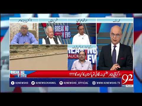 Indian Lobbies Are Very Strong In Pakistan Against Kalabagh Dam