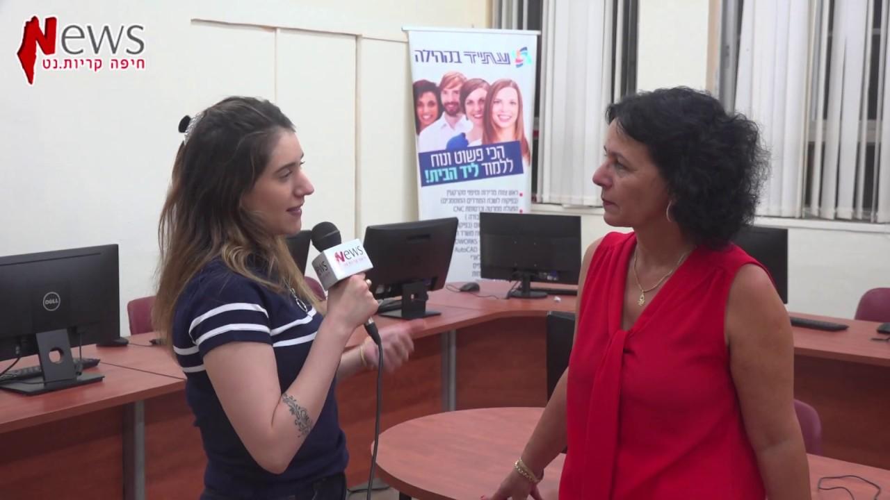 ראיון מיוחד עם אירית מנהלת מכללת עתיד מוצקין
