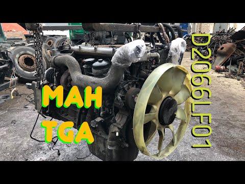 Купить D2066LF01 Двигатель MAN TGA  ☎️+79258786089 Viber WhatsApp Разборка Грузовиков👇