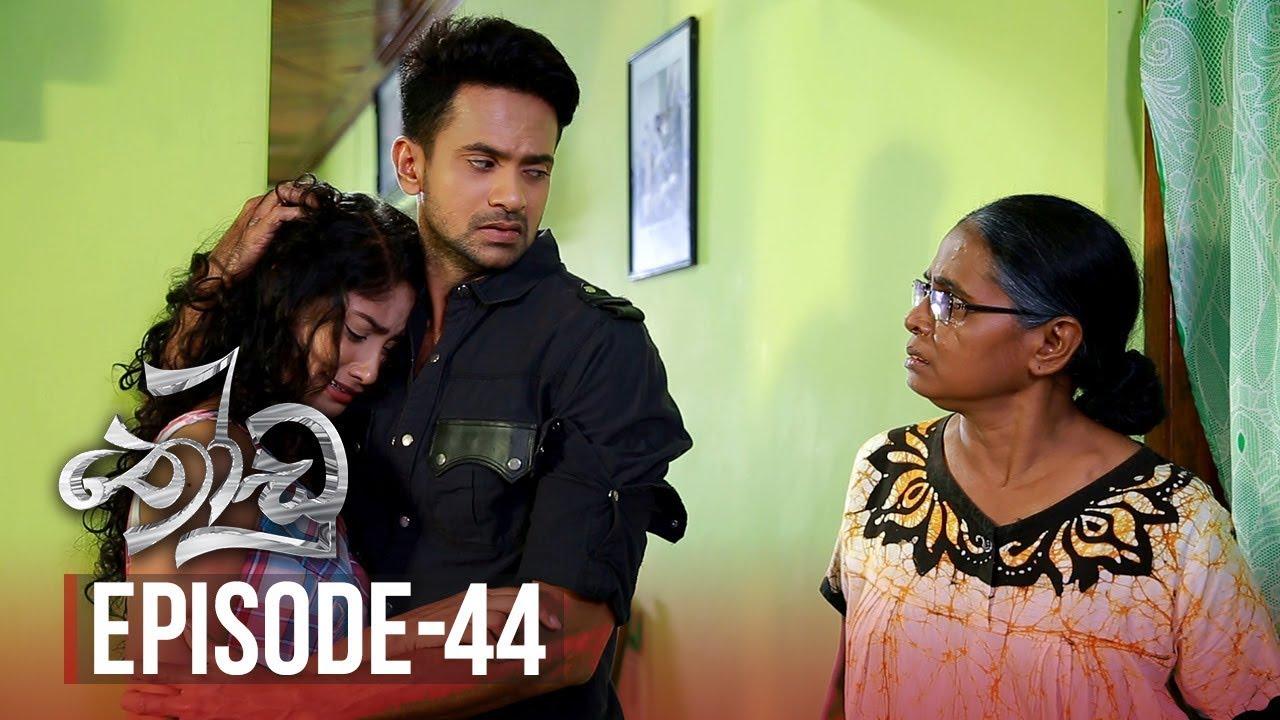 Download Thoodu | Episode 44 - (2019-04-16) | ITN