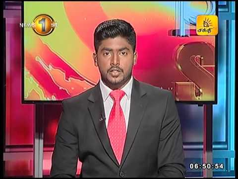 News 1st Prime time Sunrise Shakthi TV 6 45 AM 07th March 2017