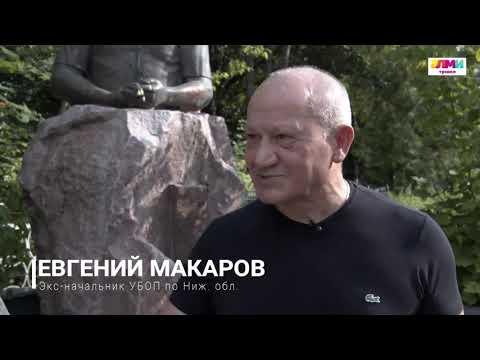 """По кличке """"ЗАРАН"""". Бандитский Нижний. 1 серия."""