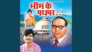 Hum Hai Mahar Fauji