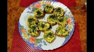 """Канапе """" минутка"""" -  мировая закуска за 5 минут. Быстрые и простые рецепты для дома ."""