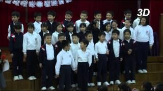 聖公會基榮小學_體育_P3及得獎班別