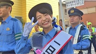 横道侑里ちゃん一日警察署長パレードのラスト.
