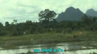 91. ເພງ ຟ້າຫລືຈະກັ້ນ Original Pheng Lao