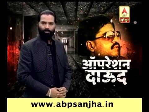 Operation Dawood in ABP news