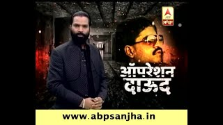 Operation Dawood in ABP news thumbnail
