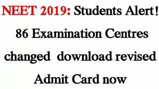 NEET 2019: Students Alert!  86 Examination Centres changed  download revised Admit Card now