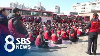 '고양-서울 20개 노선' 명성운수 파업…8만 명 불편…