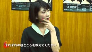 http://www.jetlag.jp/ 緒月遠麻、華耀きらり、井端珠里、廣瀬響乃、藤田奈那(AKB48)