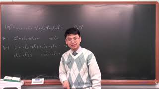 개념유형 확률과통계 p36 필수9번