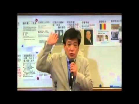 自公連立・対日支配構造2/3 【創価学会・北朝鮮】(2007年)