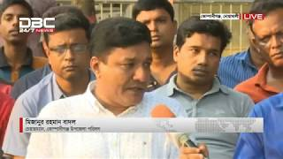 এবি ব্যাংক ইলেকশন এক্সপ্রেস || আসন- ২৭২ || নোয়াখালী-০৫ || 04 PM DBC Daily News 21/10/18