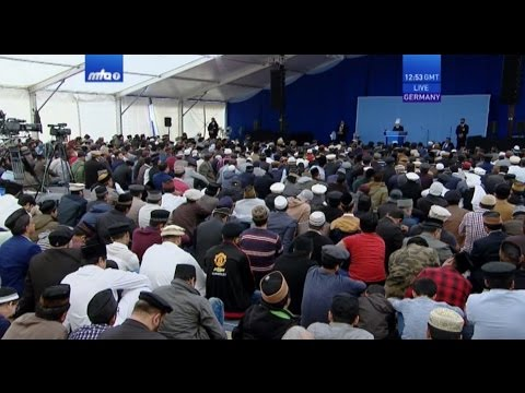 Urdu Khutba | Friday Sermon on April 21, 2017: Conveying The
