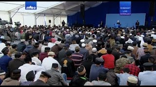 Urdu Khutba | Friday Sermon on April 21, 2017: Conveying The True Teachings of Islam