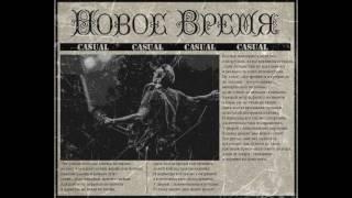 видео Новое время (Москва)