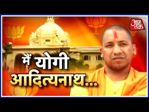 All You Need To Know About Uttar Pradesh New CM Yogi Adityanath