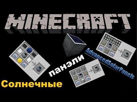 Minecraft-1.7.10|Advanced Solar Panels|