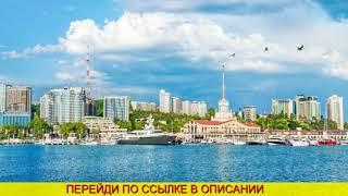 авиабилеты геленджик санкт петербург