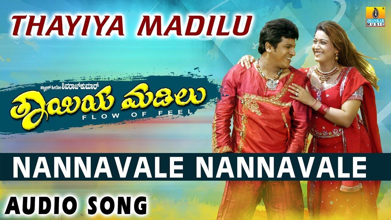 Download Nannavale Nannavale - Thayiya Madilu - Kannada Movie
