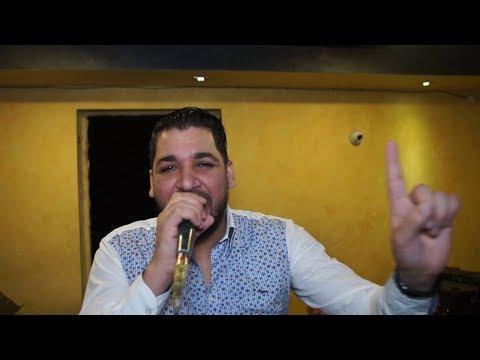 Clip Fethi Manar - Jibe Ou Matkhabarche - D 109944 M 6772901