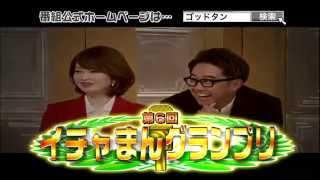 テレビ東京「ゴッドタン」2015.04.25(土) 深夜25:45~