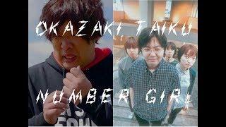 北海道で宅録をしているmiyata-companyです。 NUMBER GIRLが岡崎体育の...