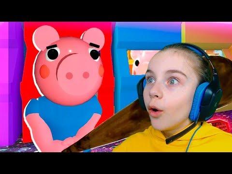 Я СПАСЛА ДЖОРДЖА в игре СВИНКА ПИГГИ Роблокс Piggy Roblox