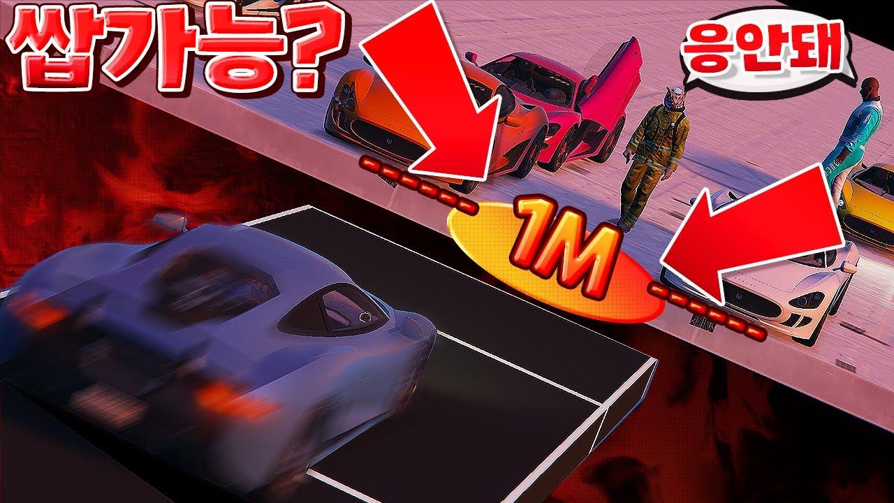 """""""좁은골목"""" 이거 통과하면 1종보통 ㅇㅈ이다ㅋㅋㅋㅋㅋ 암레이스 GTA5 작업레이스 [사모장]"""