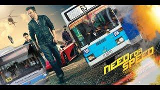 Need For Speed: Жажда скорости (Казахстанская версия фильма)