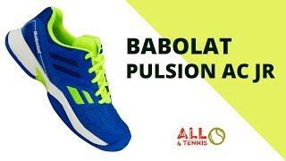 Кроссовки теннисные детские BABOLAT PULSION AC JR (32S16482/175)(Купить кроссовки для тенниса Babolat: ..., 2016-07-24T21:26:59.000Z)