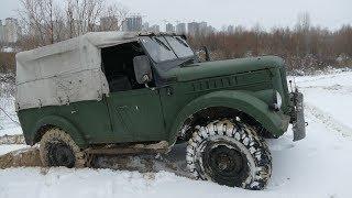 ГАЗ-69 круче ВСЕХ начало OFF ROAD 4×4