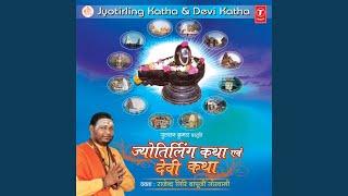 Shiv Stuti, Hanuman Chalisa, Jyotirling Katha, Mahakaal Dhuni, Sada Shiv Sarv Data (Shiv...