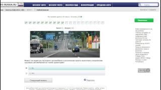 Решение билетов ПДД 2014 С комментариями Билет 1