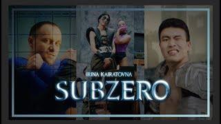 Irina Kairatovna — Subzero (Official Music Video)