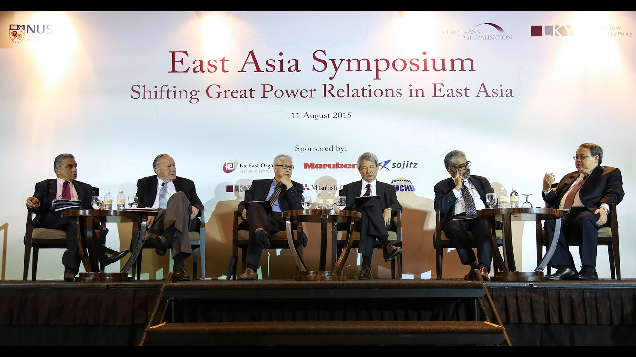 East Asia Symposium co-organised by LKY | YouTube