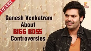 Ganesh Venkatram about Bigg Boss Controversies   Ganesh Venkatram first Interview after Bigg Boss