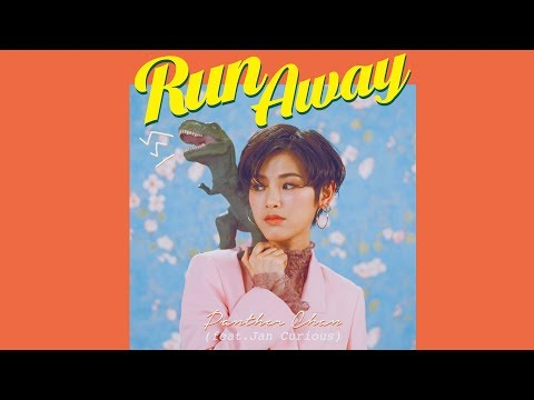 陳蕾 Panther Chan 【Run Away】 Official Music Video