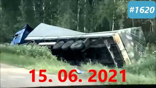 Фото ☭★Подборка Аварий и ДТП от 15.06.2021/#1620/Июнь  2021/#дтп #авария