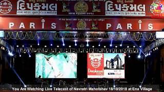 You Are Watching Live Telecast of Navratri Mahotshav 18/10/2018 at Ena Village Part 02