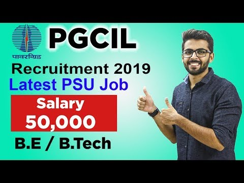 PGCIL Recruitment 2019 | Starting SALARY  ₹50,000 😮😮 | Latest Job Updates